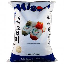 Sushi Rice (Sushiris), 20kg