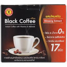 Coffee Instant w/ Fiber...