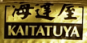 Kaitatuya